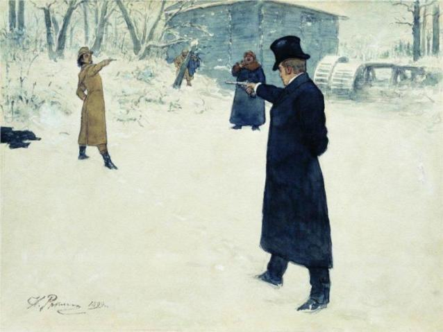 the romantic hero in pechorin onegin A hero of our time (russian: герой нашего времени, geroy nashevo vremeni) is a novel by mikhail lermontov, written in 1839 and revised in 1841 it is an example of the superfluous man novel, noted for its compelling byronic hero (or anti-hero) pechorin and for the beautiful descriptions of the caucasus.